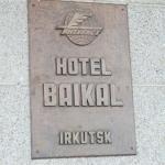 k-russland_4_irkutsk-baikalsee_014