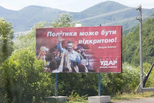 Im Herbst sind Parlamentswahlen in der Ukraine, Plakate überall, Witali Klitschko ist mit seiner Partei UDAR (= Schlag) dabei
