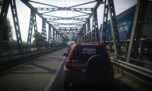 Auf der Tyssa-Brücke haben wir rund 2 Stunden verbracht