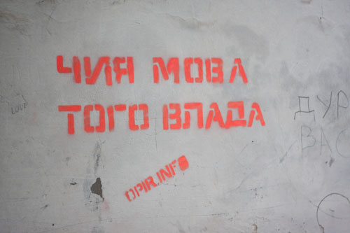 Wessen Sprache, dessen Macht (oder so)