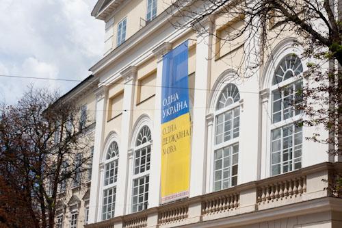 """""""Eine Ukraine, eine Staatssprache"""""""