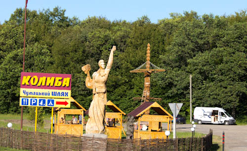 Unser Wohnmobil-Stellplatz in der Nähe von Halytsch: Kolyba Tschumazkyj Schljach (Milchstraße), von Lemberg aus gesehen hinter Halytsch, Abzweigung nach links von der Haupttrasse