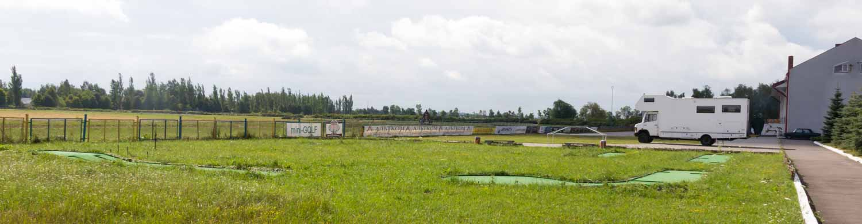 Wohnmobilstellplatz Lemberg Ukraine